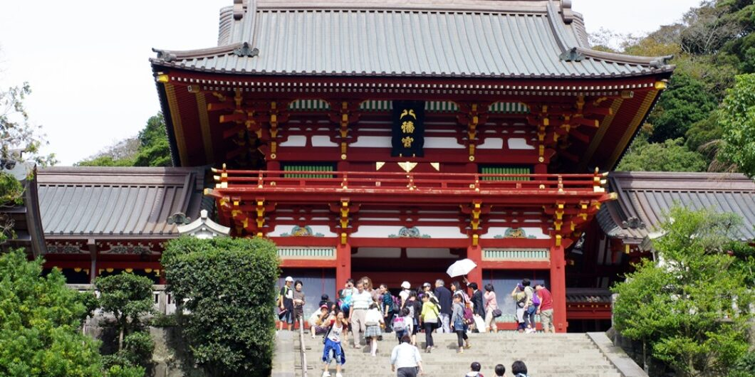 One of famouse ''Three Haciangu in Japan ''