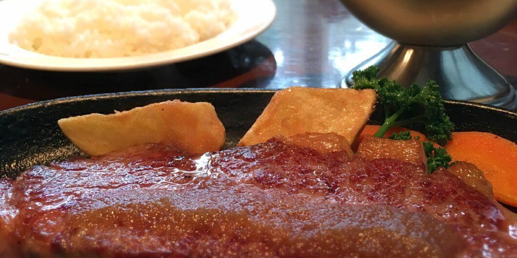 Steak House '' MIHASHI''