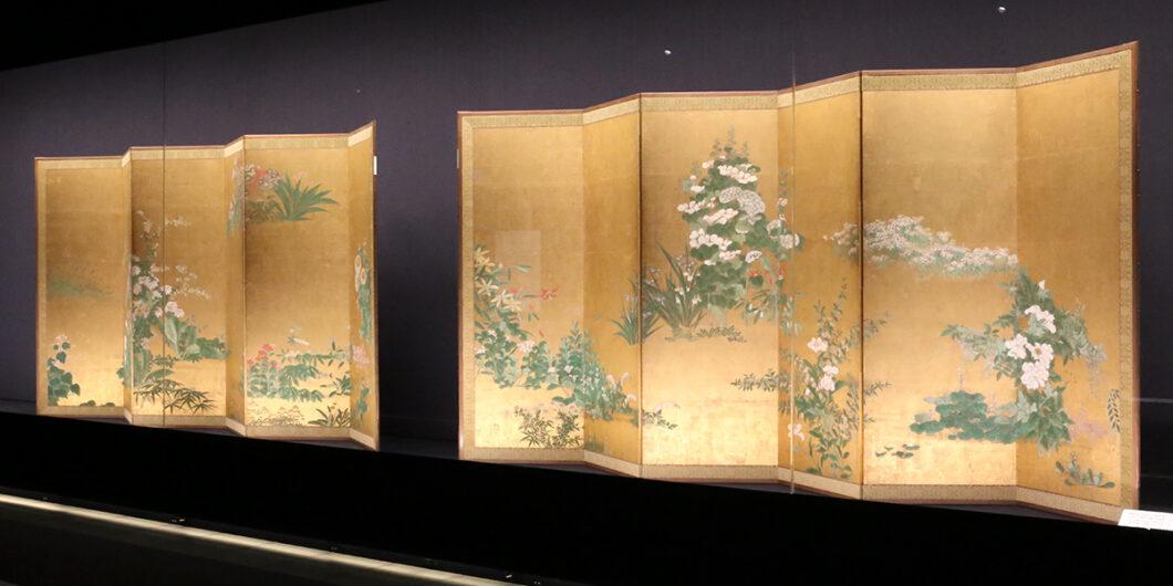 OKADA-Museum