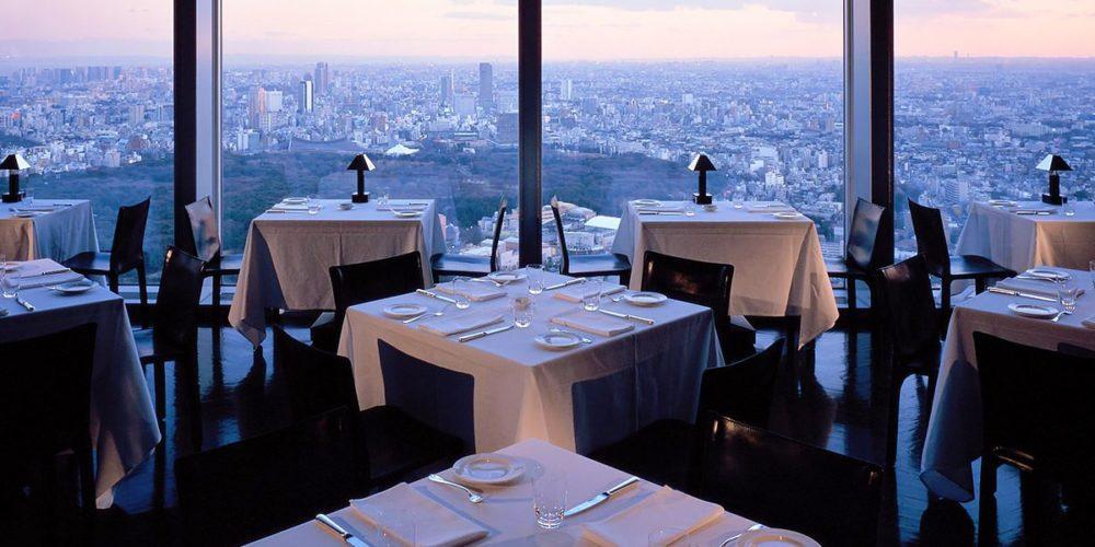 Restaurant  Park Hyatt Hotel Tokyo