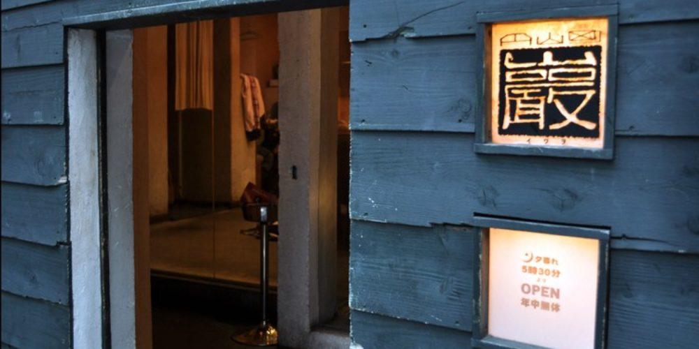 Izakaya style  Japanese casual dining