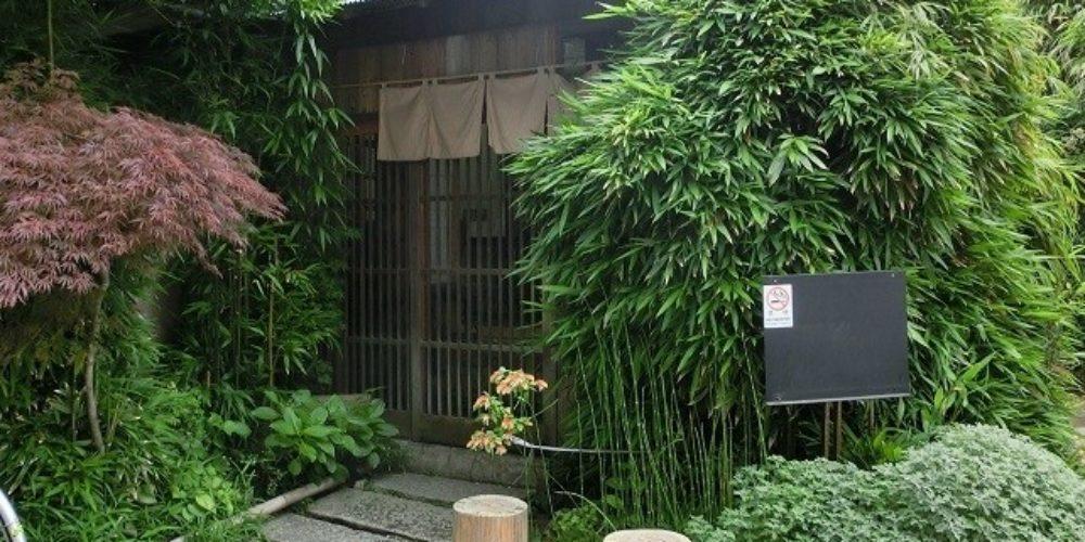 SASANOHA Japanese Traditional Restaurant