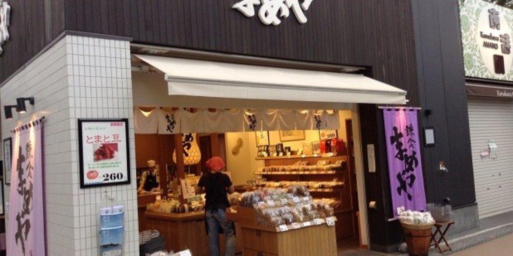 Mameya in Kamakura