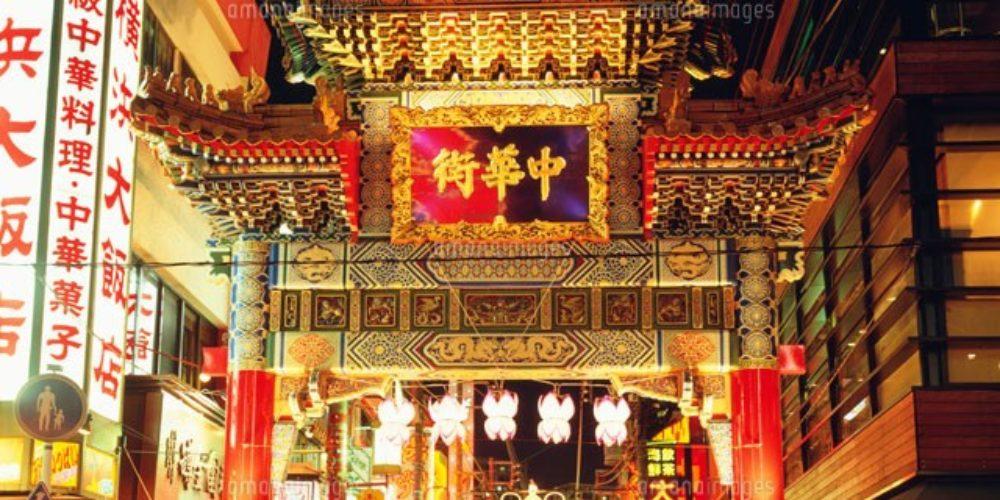 YOKOHAMA'China Town'