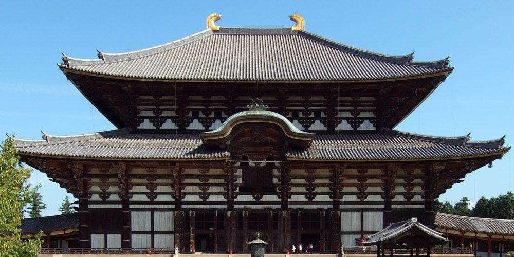 Daibutsuden in Nara