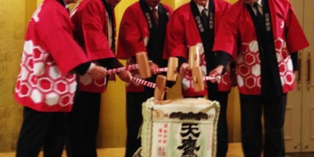 Barreled Sake Taruzake