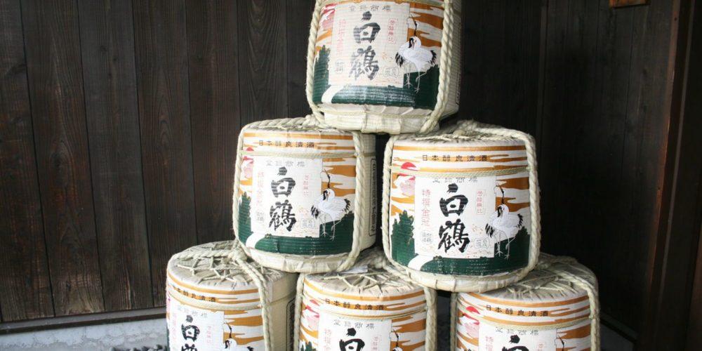 Sake Museum and Tasting